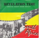 Revelation Time South Africa - Special guest: Ruud Gulit (45T Vinyl Single)